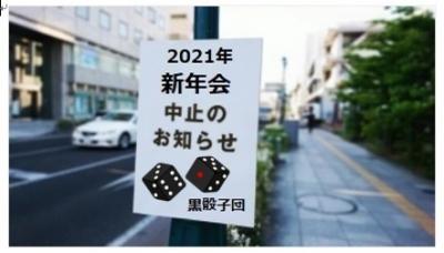Photo_20201215192101